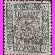 Sellos: 1872 CORONA REAL, CIFRAS Y AMADEO I, EDIFIL Nº 117 (O). Lote 37268543