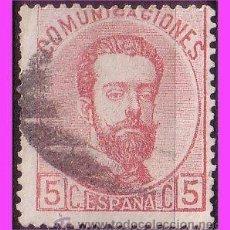 Sellos: 1872 CORONA REAL, CIFRAS Y AMADEO I, EDIFIL Nº 118 (O). Lote 37268581