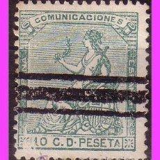 Sellos: 1873 I REPÚBLICA, EDIFIL Nº 133S, BARRADO. Lote 37271440