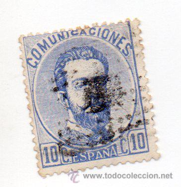 ESPAÑA 1872-EDIFIL 0121-TIPO L-REINADO DE AMADEO L- 10C. ULTRAMAR - (Sellos - España - Amadeo I y Primera República (1.870 a 1.874) - Usados)