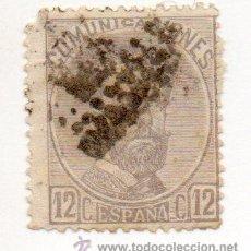 Sellos: ESPAÑA 1872-EDIFIL 0122-REINADO DE AMADEO L- 12C. LILA GRISACEO-. Lote 37275411