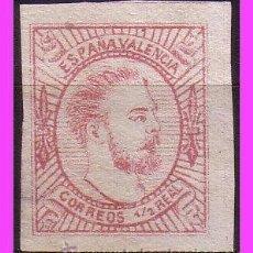 Sellos: 1874 CARLOS VII, EDIFIL Nº 159A (*). Lote 37278047