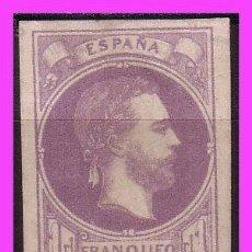 Sellos: 1874 CARLOS VII, EDIFIL Nº 158 (*) LUJO. Lote 37278055