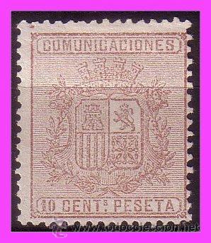 1874 ESCUDO DE ESPAÑA EDIFIL Nº 153 (*) (Sellos - España - Amadeo I y Primera República (1.870 a 1.874) - Nuevos)