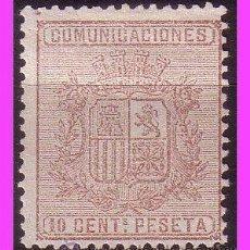Sellos: 1874 ESCUDO DE ESPAÑA EDIFIL Nº 153 (*). Lote 37278080