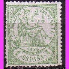 Sellos: 1874 ALEGORÍA DE LA JUSTICIA, EDIFIL Nº 150 (*). Lote 37278155