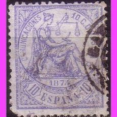 Sellos: 1874 ALEGORÍA DE LA JUSTICIA, EDIFIL Nº 145 (O). Lote 37278190