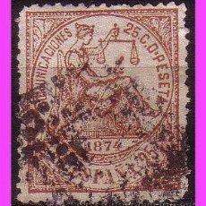 Sellos: 1874 ALEGORÍA DE LA JUSTICIA, EDIFIL Nº 147 (O). Lote 37278348
