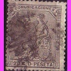 Sellos - 1873 I República, EDIFIL nº 134 (o) - 37281983