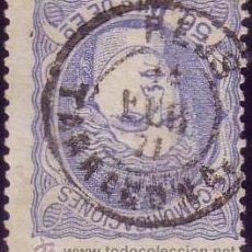 Sellos: ESPAÑA. (CAT. 107). 50 MLS. MAT. FECHADOR DE REUS (TARRAGONA). MUY BONITO.. Lote 37282616