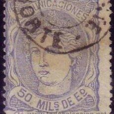 Sellos: ESPAÑA. (CAT. 107). 50 MLS. MAT. FECHADOR * AMBULANTE/NORTE * VARIEDAD SIN FECHADOR. BONITO Y RARO.. Lote 37282676