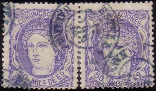 ESPAÑA. (CAT. 107B (2)). 50 MLS. DOS SELLOS FORMANDO PAREJA. MAT. ESTELLA (NAVARRA) AZUL. MAGNÍFICA. (Sellos - España - Amadeo I y Primera República (1.870 a 1.874) - Usados)