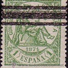 Sellos: ESPAÑA. (CAT. 150/GRAUS 208-I). 1 PTA. FALSO POSTAL TIPO I. BARRADO. MAGNÍFICO.. Lote 37349674