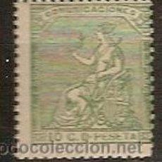 Sellos: SELLOS ESPAÑA I REPUBLICA EDIFIL 133 AÑO 1873 CORONA MURAL ALEGORIA ESPAÑA NUEVO . Lote 37357003