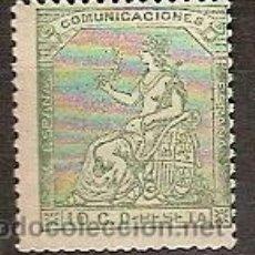 Sellos: SELLOS ESPAÑA I REPUBLICA EDIFIL 133 AÑO 1873 CORONA MURAL ALEGORIA ESPAÑA NUEVO . Lote 37357109