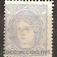 Sellos: SELLOS ESPAÑA EDIFIL 271 AÑO 1909 1922 ALFONSO XIII TIPO MEDALLON NUEVO FIJASELLOS. Lote 37368750
