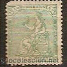 Sellos: SELLOS ESPAÑA I REPUBLICA EDIFIL 133 AÑO 1873 CORONA MURAL Y ALEGORIA ESPAÑA . Lote 37368872