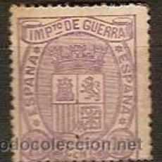 Sellos: SELLOS ESPAÑA I REPUBLICA EDIFIL 155 AÑO 1875 NUEVO. Lote 37368967