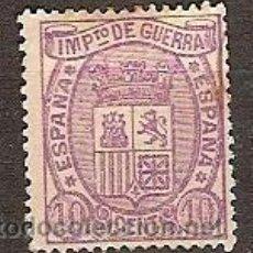 Sellos: SELLOS ESPAÑA I REPUBLICA EDIFIL 155 AÑO 1875 NUEVO FIJASELLOS SEÑALES OXIDO . Lote 37369005