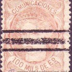 Sellos: ESPAÑA. (CAT. 108S). 100 MLS. BARRADO. MAGNÍFICO.. Lote 37384076