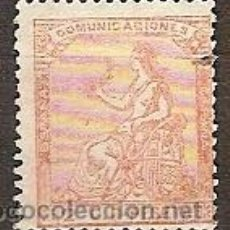 Sellos: SELLO ESPAÑA I REPUBLICA EDIFIL 131 AÑO 1873 CORONA MURAL Y ALEGORIA ESPAÑA USADO . Lote 37438000