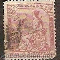 Sellos: SELLO ESPAÑA I REPUBLICA EDIFIL 132 AÑO 1873 CORONA MURAL Y ALEGORIA ESPAÑA USADO . Lote 37438057