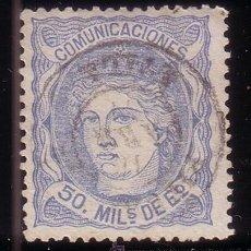 Selos: ESPAÑA 107 - AÑO 1870 - ALEGORIA DE ESPAÑA. Lote 37569124