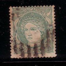 Sellos: ESPAÑA 110 - AÑO 1870 - ALEGORIA DE ESPAÑA. Lote 37569147
