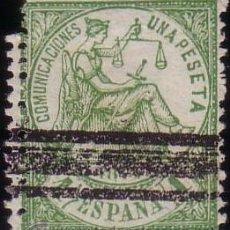 Sellos: ESPAÑA. (CAT.150/GRAUS 208-III). 1 PTA. FALSO POSTAL TIPO III. BARRADO. ERROR DOBLE DENTADO. LUJO.. Lote 37648409