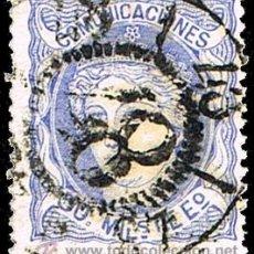 Sellos: ALAVA - EDI O 107 - RC 48 VITORIA. Lote 37796416