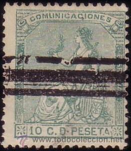 ESPAÑA. (CAT. 133/GRAUS 182-XII). 10 CTS. FALSO POSTAL TIPO XII (SUBTIPO). BARRADO. MUY RARO. (Sellos - España - Amadeo I y Primera República (1.870 a 1.874) - Usados)