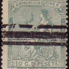 Sellos: ESPAÑA. (CAT. 133/GRAUS 182-XII). 10 CTS. FALSO POSTAL TIPO XII (SUBTIPO). BARRADO. MUY RARO.. Lote 37818823