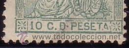 Sellos: DETALLE AMPLIADO DEL VALOR FACIAL. - Foto 2 - 37818823