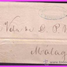 Sellos: CARTA COMPLETA BARCELONA A MÁLAGA, 1874 I REPÚBLICAI, EDIFIL Nº 133 (O). Lote 38028347