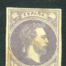 Sellos: SELLO AÑO 1874 EDIFIL 158 * 1 REAL. Lote 38088196
