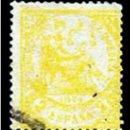 Sellos: 1874.- PAREJA VERTICAL DEL 2 CUARTOS AMARILLO CON MATASELLO P.D. FRANCÉS. EST. +130 €. Lote 38180525