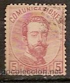 SELLO ESPAÑA REINADO AMADEO I EDIFIL 118 AÑO 1872 CORONA REAL CIFRAS AMADEO I USADO (Sellos - España - Amadeo I y Primera República (1.870 a 1.874) - Usados)