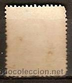 Sellos: SELLO ESPAÑA REINADO AMADEO I EDIFIL 118 AÑO 1872 CORONA REAL CIFRAS AMADEO I USADO - Foto 2 - 38217303