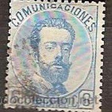 Sellos: SELLO ESPAÑA REINADO AMADEO I EDIFIL 119 AÑO 1872 CORONA REAL CIFRAS AMADEO I USADO FIJASELLOS . Lote 38217374