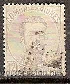 SELLO ESPAÑA REINADO AMADEO I EDIFIL 122 AÑO 1872 CORONA REAL CIFRAS AMADEO I USADO FIJASELLOS (Sellos - España - Amadeo I y Primera República (1.870 a 1.874) - Usados)