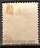 Sellos: SELLO ESPAÑA REINADO AMADEO I EDIFIL 122 AÑO 1872 CORONA REAL CIFRAS AMADEO I USADO FIJASELLOS - Foto 2 - 38217452
