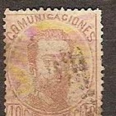 Sellos: SELLO ESPAÑA REINADO AMADEO I EDIFIL 125 AÑO 1872 CORONA REAL CIFRAS AMADEO I USADO . Lote 38217563