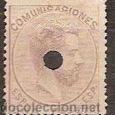 Sellos: SELLO ESPAÑA REINADO AMADEO I EDIFIL 127 AÑO 1872 CORONA REAL CIFRAS AMADEO I USADO FIJASELLOS . Lote 38217677