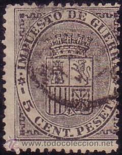 ESPAÑA. (CAT. 141). 5 CTS. VARIEDAD DE DENTADO QUEDANDO EL SELLO MUY ESTRECHO. MAGNÍFICO Y MUY RARO. (Sellos - España - Amadeo I y Primera República (1.870 a 1.874) - Usados)