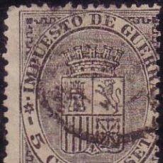 Sellos: ESPAÑA. (CAT. 141). 5 CTS. VARIEDAD DE DENTADO QUEDANDO EL SELLO MUY ESTRECHO. MAGNÍFICO Y MUY RARO.. Lote 38273264