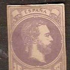 Timbres: SELLO ESPAÑA I REPUBLICA EDIFIL 158 AÑO 1875 CARLOS VII NUEVO FIJASELLOS. Lote 38291161