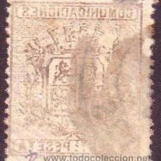 Sellos: ESPAÑA. (CAT. 153). 10 CTS. VARIEDAD CALCADO AL DORSO. MAT. DE SEVILLA. MAGNÍFICO Y RARO.. Lote 38296600