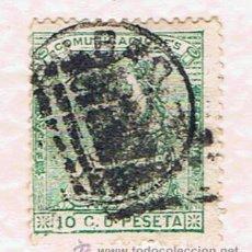 Selos: I REPUBLICA 1873 EDIFIL 133 MATASELLO ROMBO Y FECHADOR BILBAO. Lote 38305934
