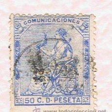 Sellos: I REPUBLICA 1873 EDIFIL 137 VALOR 2013 CATALOGO 11.25 EUROS. Lote 38306042