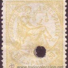 Sellos: ESPAÑA. (CAT. 149T). 50 CTS. MUY BUEN CENTRAJE. TALADRO DE TELÉGRAFOS. MAGNÍFICO.. Lote 38551422